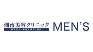 湘南美容クリニックのロゴ
